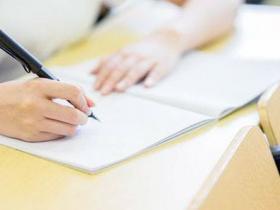 2020年陕西省高等教育自学考试免考课程的有关规定